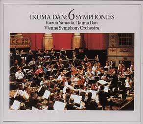 """Symphony No. 6 """"Hiroshima"""" (交響曲第6番「HIROSHIMA」) (1985) by Ikuma Dan (團 伊玖磨)"""