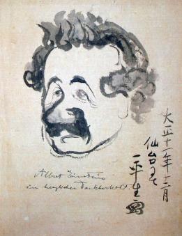 Einstein scetch by Ippei Okamoto
