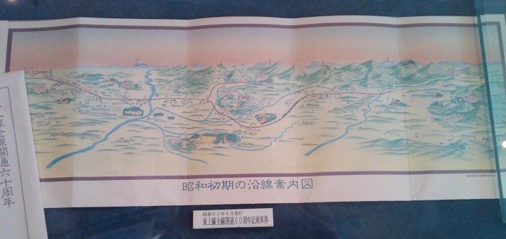 Old Japanese train map