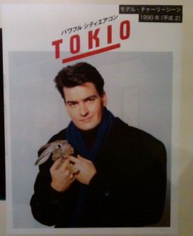 Tokyo Gas advertisement - Charlie Sheen & a bunny rabbit