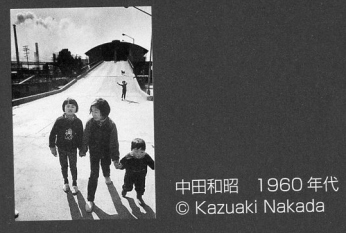Kazuaki Nakada 1960 Kawasaki chilrden photo
