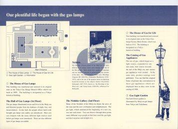 Tokyo Gas Museum614