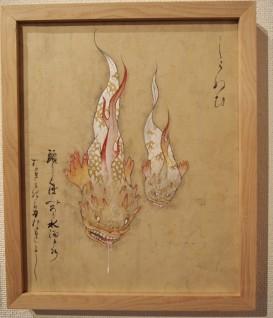 Hideshi Ito 伊藤秀司