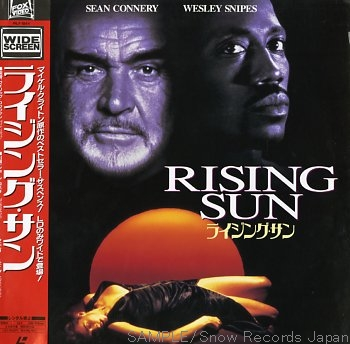 Rising Sun - Connery & Snipes