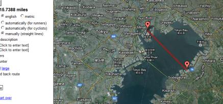 tokyo-bay-plan-for-tokyo-1960-15-miles1-e13238748708491