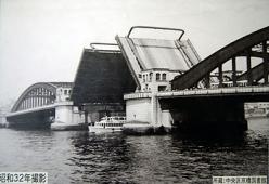 Tokyo Kachidoki Bashi - Bridge - 1957