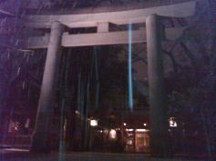 Tokyo snow Atago shrine torii 3