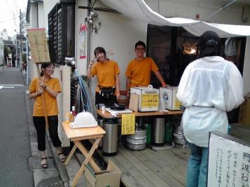 A 3/11 fundraiser at Koenji Beer Workshop Source: http://koenjibeer.up.seesaa.net