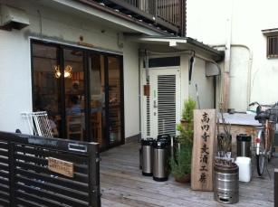 Tokyo craft beer outdoor seating Koenji Beer workshop