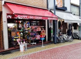 Koenji Happy go Lucky store