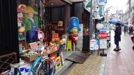 Koenji nostalgia store