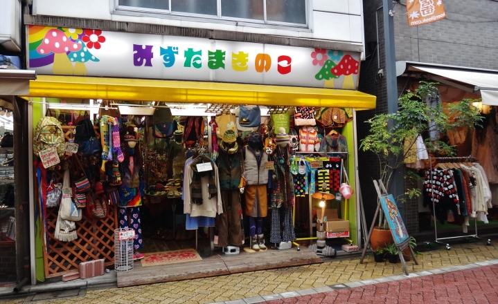Koenji used clothing store