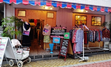 Koenji women's clothing store Made in Japan