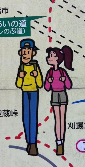 a - hiking couple