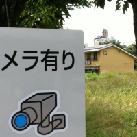 Ghosts of Showa: the Karasuyama apartment complex (danchi), gated communities, & the fight for Tokyo's soul