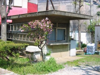 Guard House (April 2008)