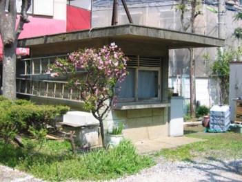 Guard House (April 2008)