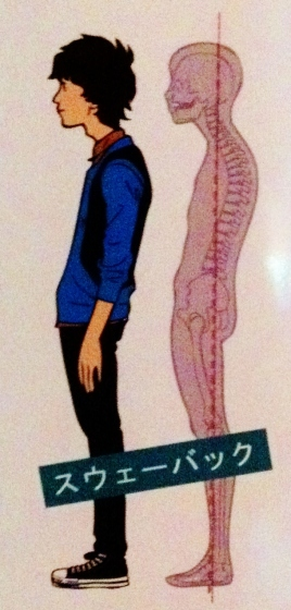 1 a teen posture japan male