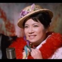 Chiemi Eri 江利チエミ, my Ginza Love Story 銀座の恋の物語