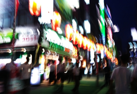 Hot night in Shimbashi 1 blur