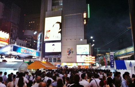 Hot night in Shimbashi 1 concert