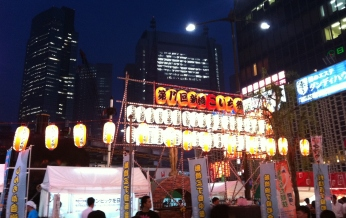 Hot night in Shimbashi 1 lanterns