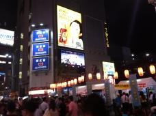 Hot night in Shimbashi 1 suntory