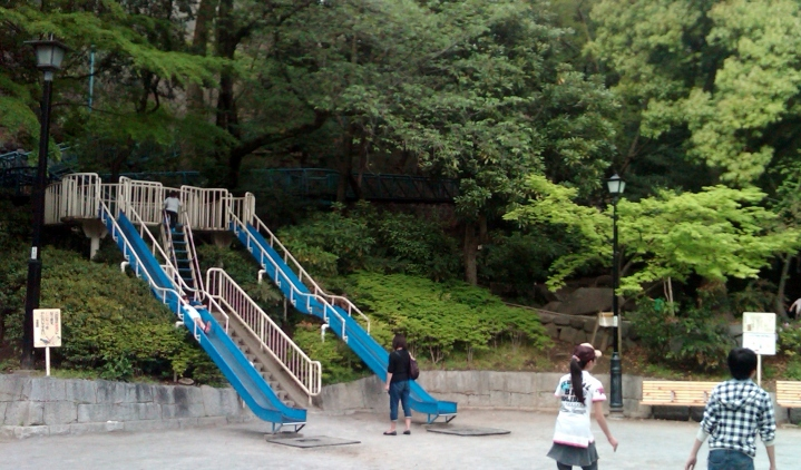 4 - Edogawa Park slide