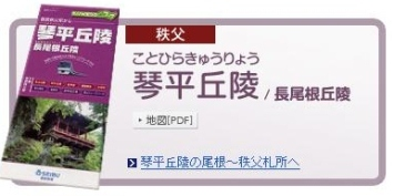 Seibu Line Hiking Maps - Copy (12) - Copy