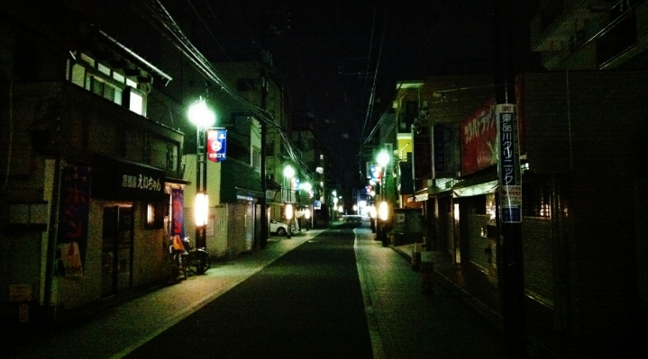 Shinagawa Tokaido