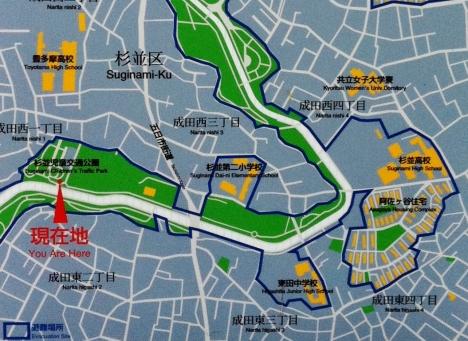 Suginami Children's Traffic Park, Tokyo