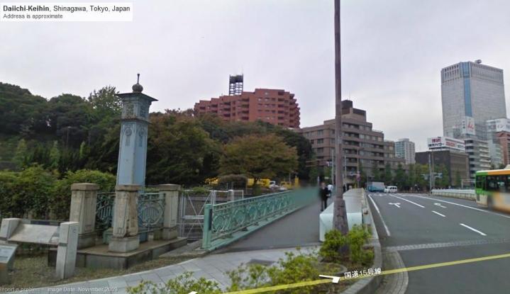 Tokaido marker shinagawa