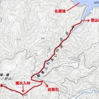 Seibu Tokyo Hiking Maps ハイキングマップ埼玉県の秩父