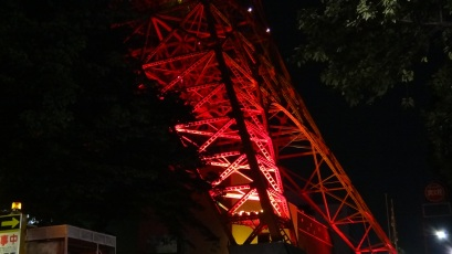 20. Tokyo Tower red base