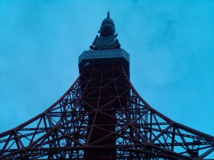 24. Tokyo Tower from base