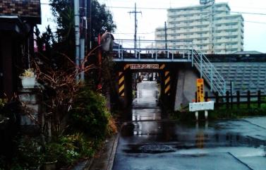 Chiba-ken, Yachiyo-shi, Katsutadaiminami Railroad Underpass