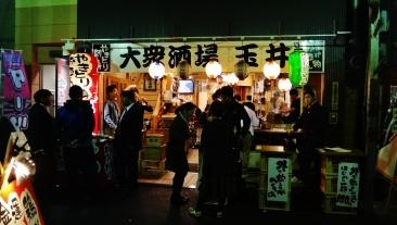 10. Lively restaurant bar outside night