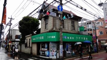 Kura in Shin-Koenji