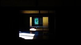 2. Old Japanese house interior