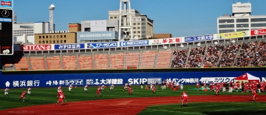 A game of American Football in Yokohama, Japan.