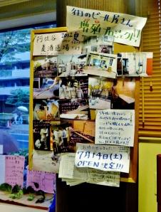 Beer Dojo Asagaya pictures