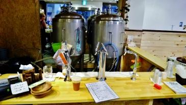 Beer Dojo Asagaya