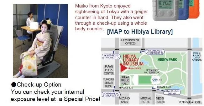 Kabuki Radiation page 5 - maiko