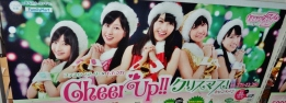 Christmas poster of AKB48 from Family Mart convenience store.