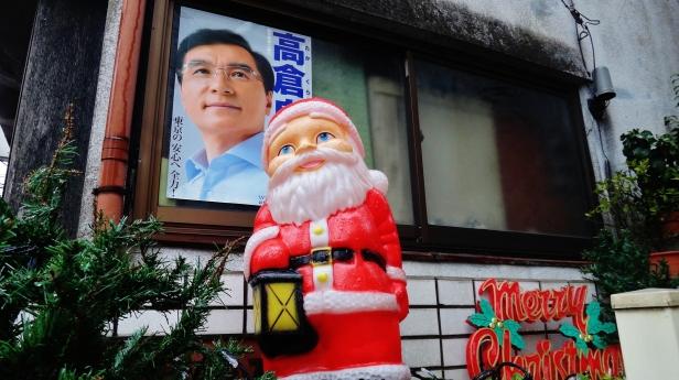 Japanese politician santa clauss