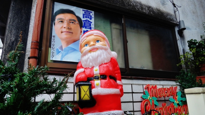 Japanese politician santa clauss