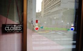 Merry Christmas window Tokyo