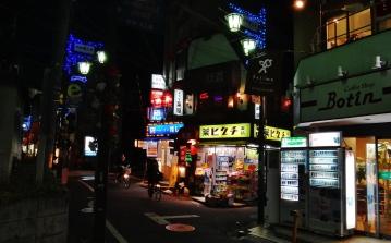 Nakai street scene night christmas