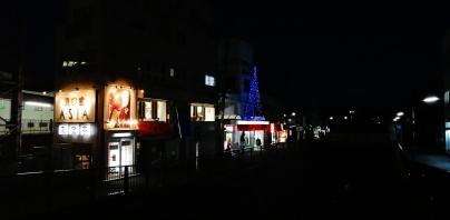 Saginomiya christmas tree asia restaurant