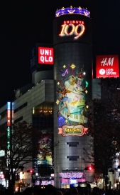 Shibuya 109 Christmas Love